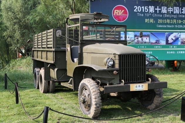 2015中国国际老爷车展反法胜利70年专区