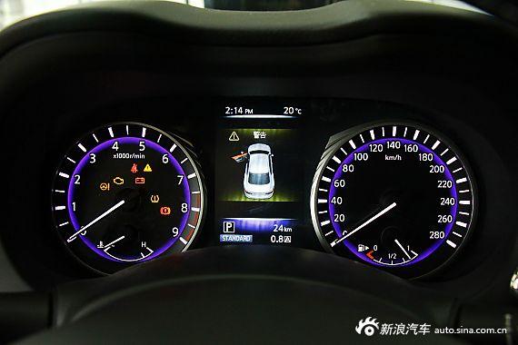 2014款英菲尼迪Q50 3.7自动豪华型到店实拍