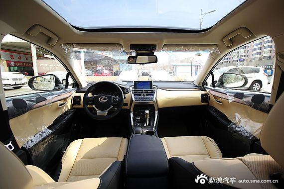 2015款雷克萨斯NX300h 全驱锋芒版