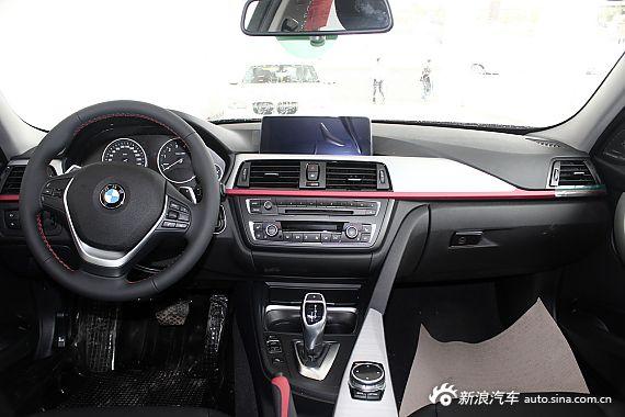 华晨宝马 2014款 320Li 马年限量版 到店实拍