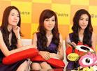 2009上海车展宾利性感车模