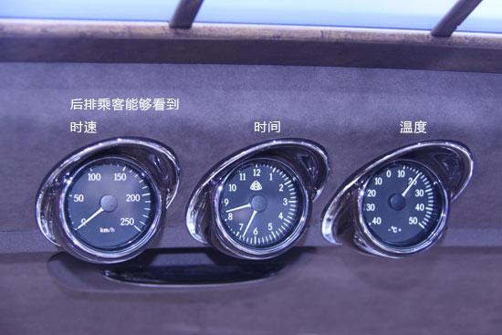 后排乘客能够看到时速