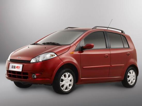 奇瑞A1最高优惠4000元多款奇瑞车型在京促销