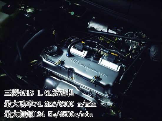 长丰骐菱即将于3月上市 售价6.98-8.68万(图)