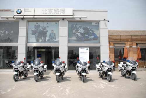 德国宝马R1200RT警用摩托车在京交付中警方