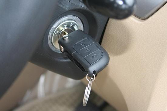 志翔采用可折叠式钥匙