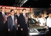 2001年4月10日,广州雅阁3.0V6轿车下线仪式隆重举行。国家有关部委领导,广州市副市长张广宁,本田技研工业株式会社社长吉野浩行出席了下线仪式。
