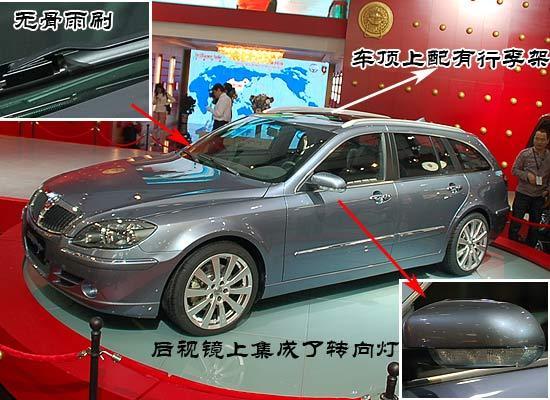 骏捷旅行版预计广州车展上市现已接受预订