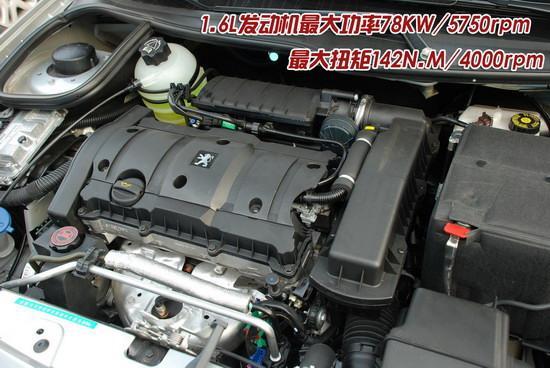 图为207搭载的1.6L发动机