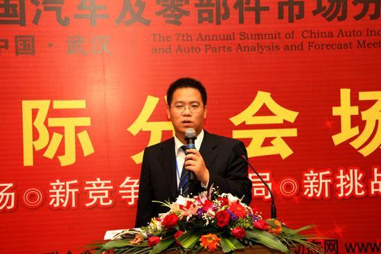 长城汽车股份有限公司国际销售部副总经理史青科