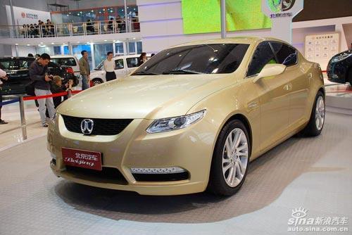 北汽在北京车展上展示的新车