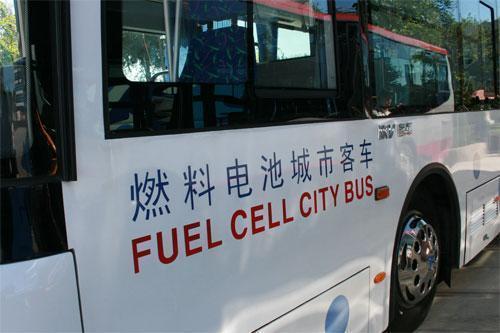 福田氢燃料电池客车