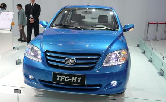 北京车展上展出的天津一汽TFC-H1