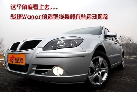 图为中华骏捷Wagon外观