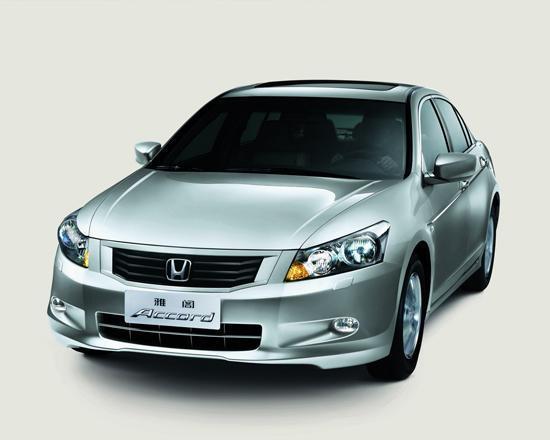 广本全系车型价格回调新雅阁3.5L降4万元