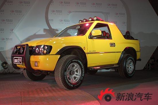 陆风X9冠军限量版正式上市,售价10.85―15.98万元