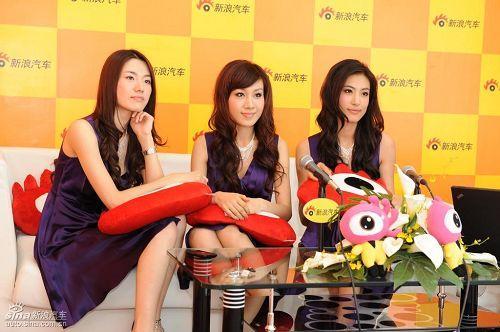 三位模特合影 从左至右分别是田聪、方怡和吕涵