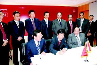 华晨汽车、中非发展基金和埃及巴伐利亚集团正式签署战略合作协议