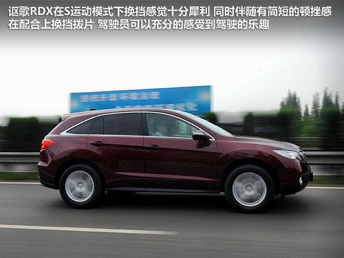 2013年本田讴歌汽车稳定性与驾驶舒适性再提高高清图片