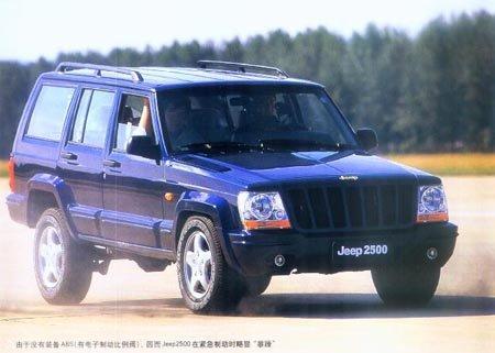 老树新花--试驾北京吉普Jeep2500