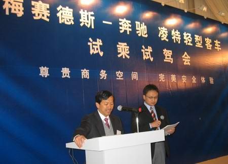 戴姆勒-克莱斯勒东北亚地区轻型商用车副总裁郑泰生(左)