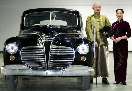 """组图:蒋介石""""坐骑""""凯迪拉克亮相杭州助兴车展"""