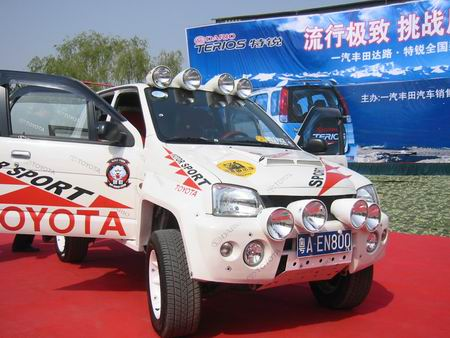 新浪汽车讯 4月24日 由一汽丰田汽车销售有限公司主办的流行极致挑战原创----一汽丰田达路-特锐SUV全国装饰大赛4月24日在北京落下帷幕。本次大赛从3月27到4月24日在昆明、广州、成都、上海、北京五地举行,历时近一个月,参赛的特锐SUV达百余辆。本次大赛为广大特锐车主提供了一个展现创意、释放自我风采的机会,众多爱车、玩车、改车的行家里手齐聚一堂,同场竞技比赛,并互相切磋交流经验,为推动中国汽车装饰、改装文化的发展作出努力。   图为参赛车辆图片欣赏