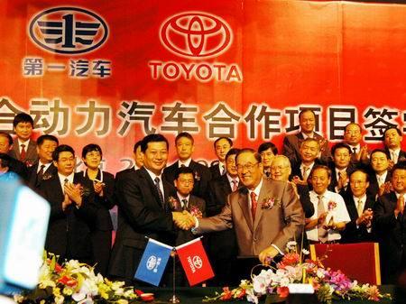 一汽与丰田合作将于05年生产混合动力车Prius