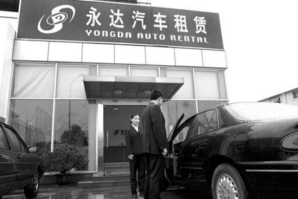 """黄金周无车""""本本族""""租车自检四部曲"""