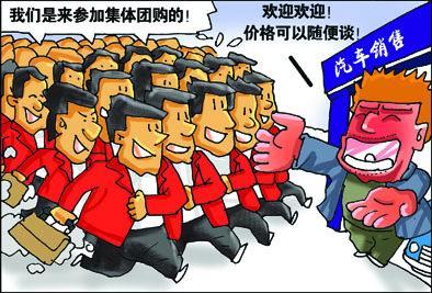 重庆汽车节团购激情满溢