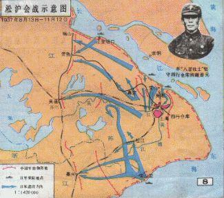 淞沪会战介绍