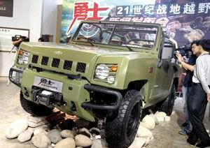 北京吉普二代军车出炉合资企业试水自主研发