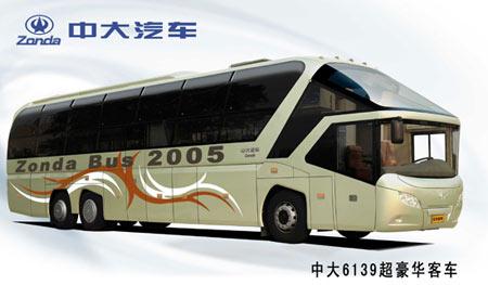 中大汽车将在广州国际客车展上推出五款新车
