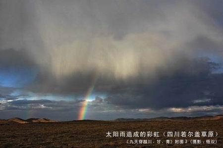 图文:秦少游故居(18/03外