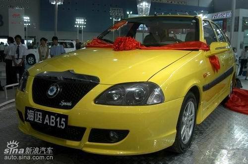 华普海迅AB1.5L登陆北京售56789元和58999元