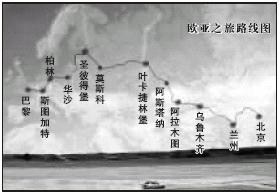 梅赛德斯-奔驰欧亚之旅将在10月21日正式启动