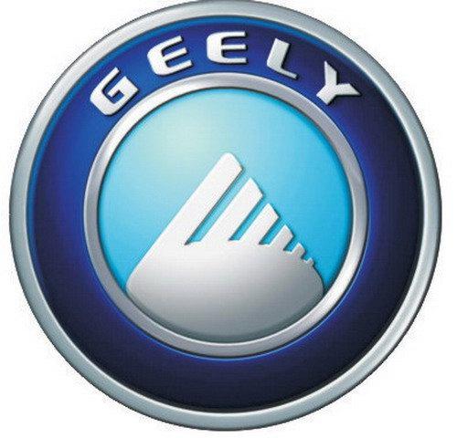 吉利汽车 图形商标 被认定为中国驰名商标