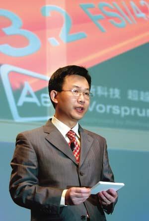 安铁成:实力让奥迪中国领先(图)