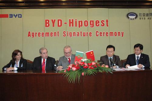 比亚迪F3进军欧盟葡萄牙总理接见签约代表