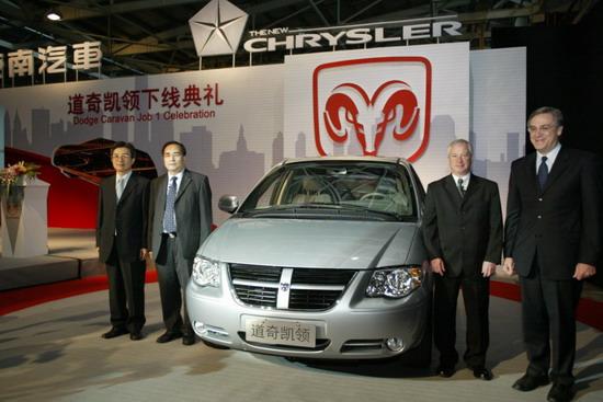 全球MPV销量冠军道奇Caravan凯领福州国产