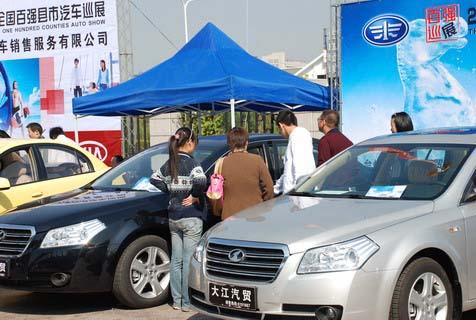 [温岭]百强巡展--二三级汽车市场品牌推广的大舞台
