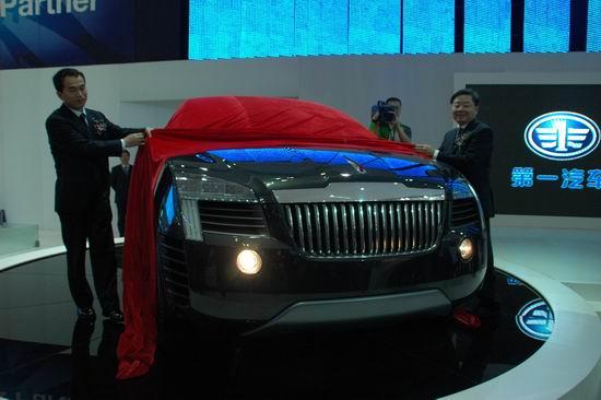 力挺自主品牌红旗SUV北京车展重磅出击(图)