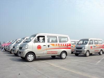 商务部采购长安之星2代流动售货车发往灾区(图)