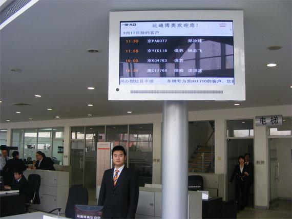 北京首家奥迪透明车间落户运通博奥