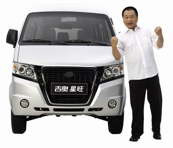 吉奥首批与财政部签订协议皮卡微车同入围