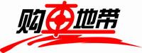 江苏广播电视总台《购车地带》介绍