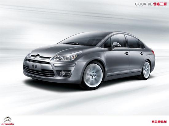 世嘉三厢增加4000元可选装天窗新增白色款车型