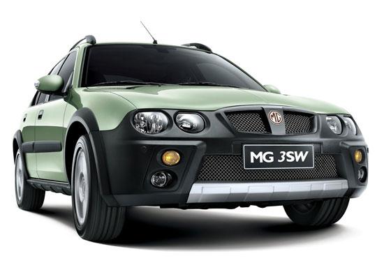 名爵MG3全系优惠3000元1.4L舒适型售7.68万