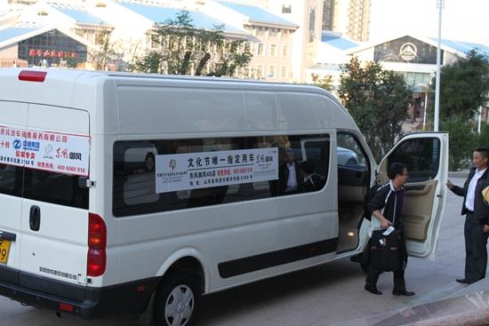 东风御风成为政府采购监管峰会指定用车高清图片