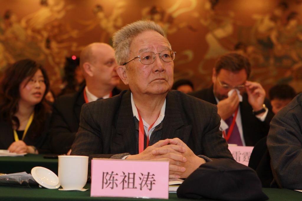 原中国汽车工业公司总经理陈祖涛